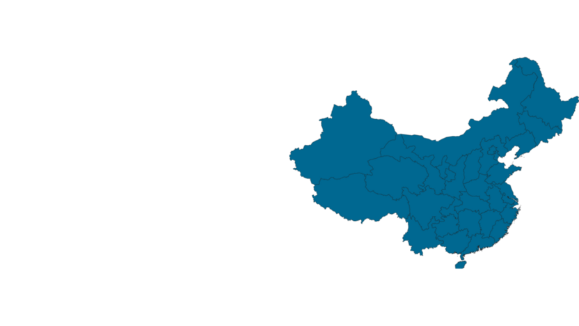 Distributor, sales office, map, CN, China